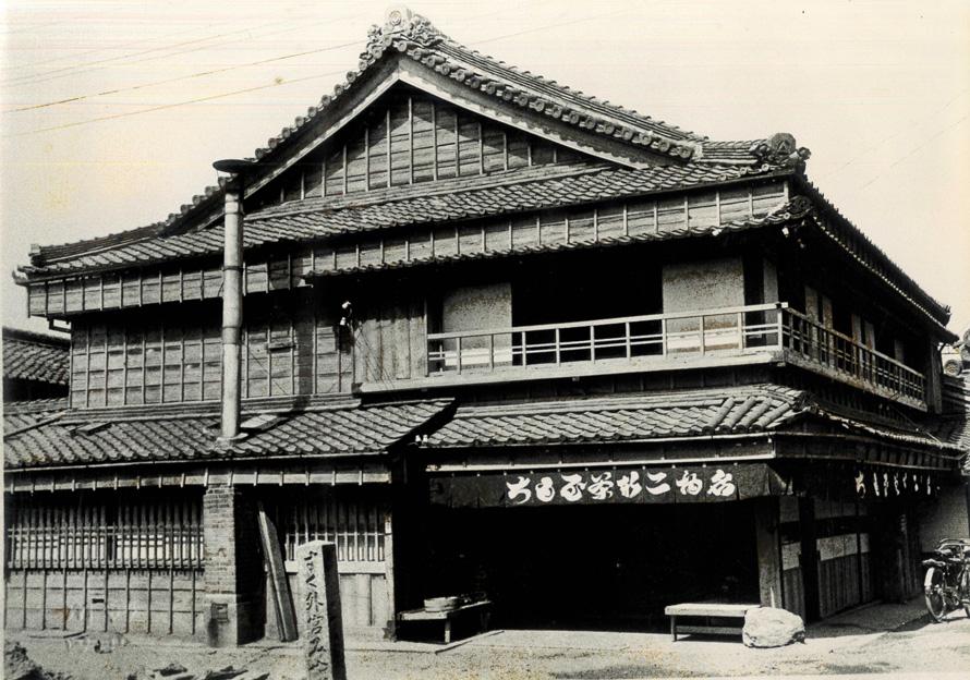 戦前の二軒茶屋餅角屋本店