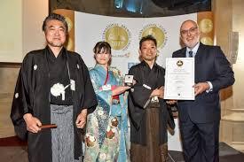 2017 International Brewing Award授賞式