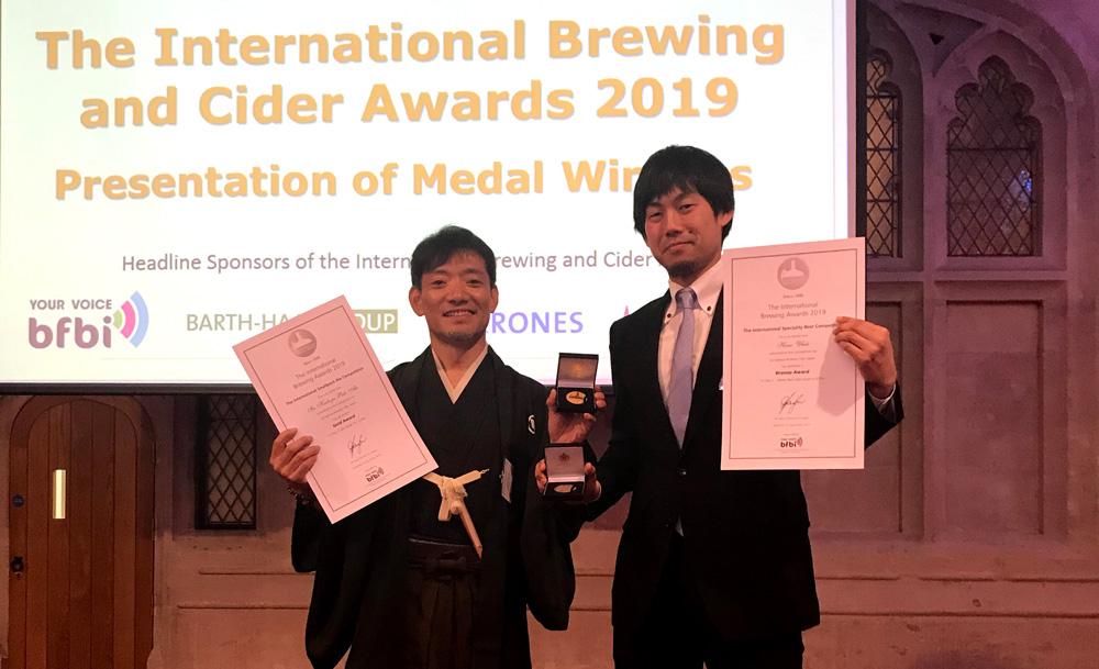 2019 International Brewing Award授賞式